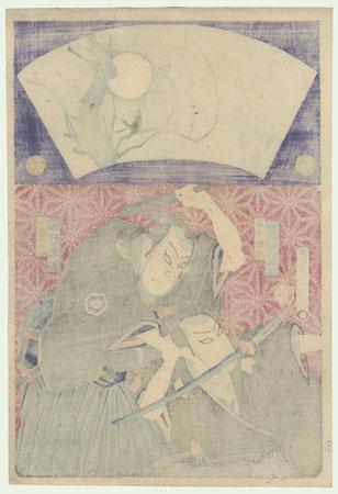 Nakamura Shikan as Matsugae Tetsunosuke and Ichikawa Sadanji as Karagi Wasuke, 1872 by Kunichika (1835 - 1900)
