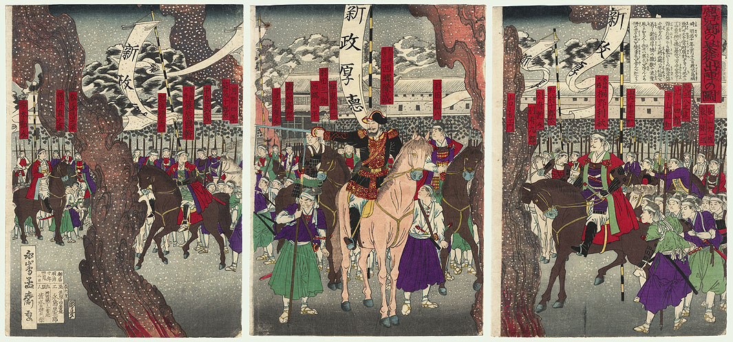 Saigo and Insurgents Leaving for the Front at Kagoshima, 1877 by Yoshitora (active circa 1840 - 1880)