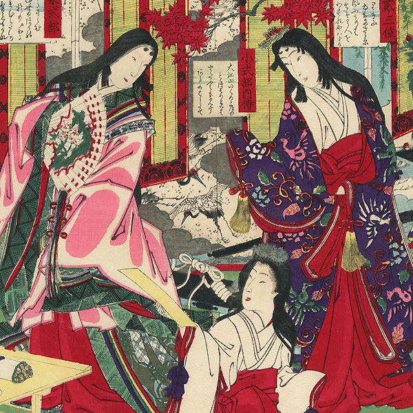 Seven Beauties of Our country, 1877 by Kunichika (1835 - 1900)