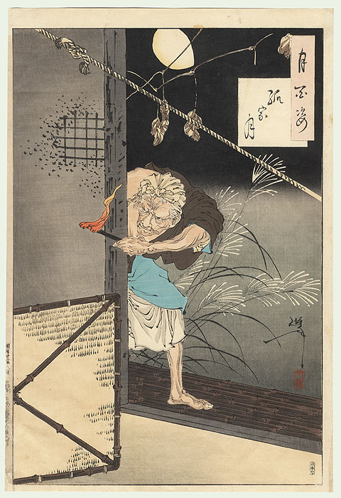 Moon of the Lonely House  by Yoshitoshi (1839 - 1892)