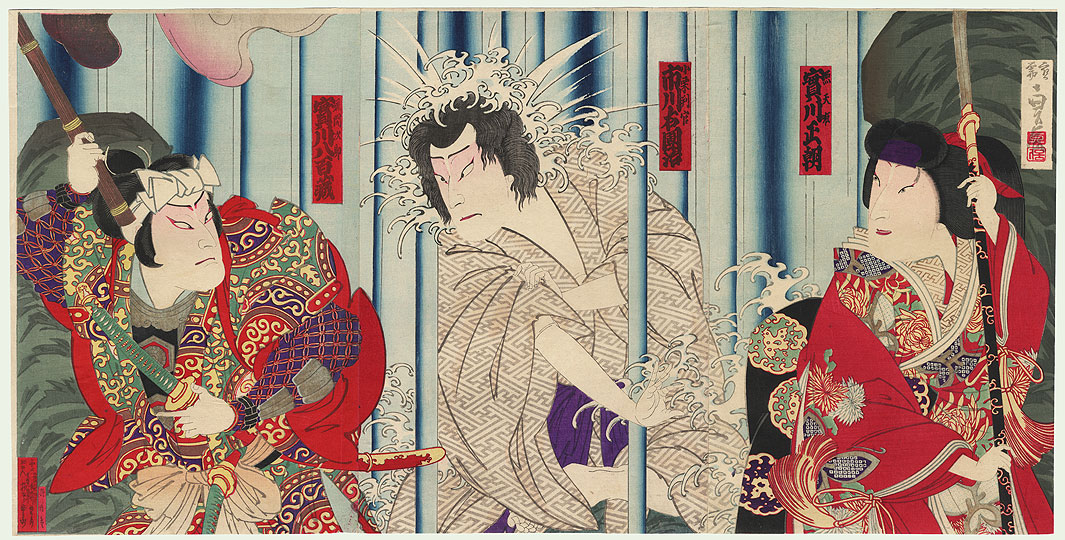 Doing Penance beneath a Waterfall by Sadanobu II (1848 - 1940)