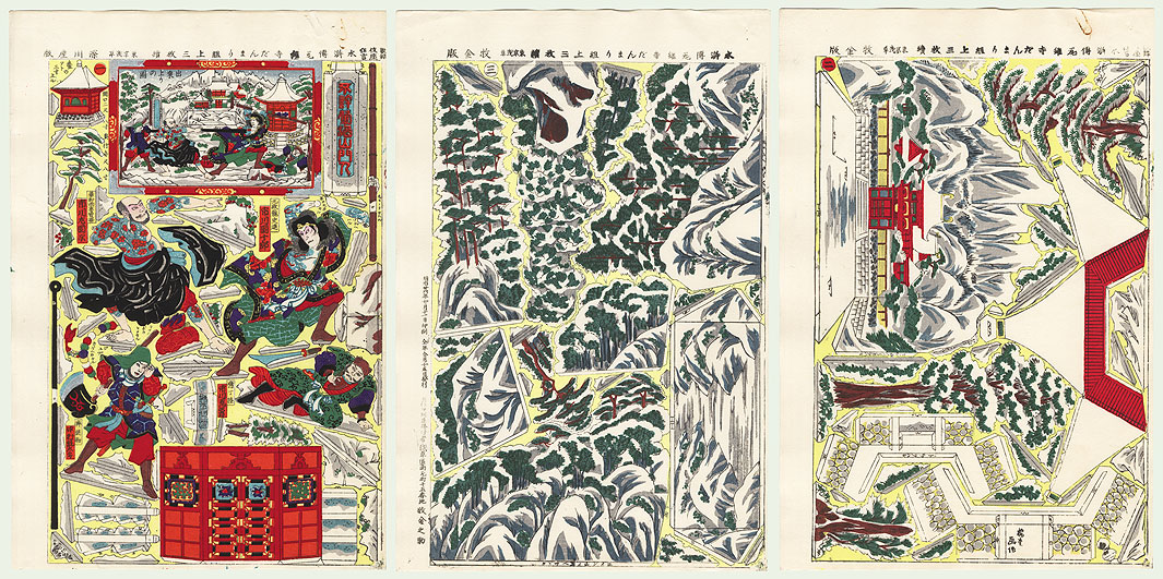 Tattooed Suikoden Heroes Kabuki Paper Model Set, 1893 by Kunisada III (1848 - 1920)
