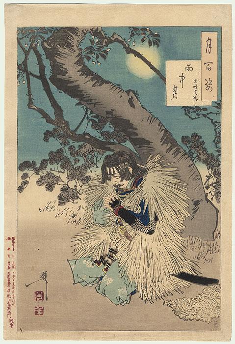 Rainy Moon by Yoshitoshi (1839 - 1892)
