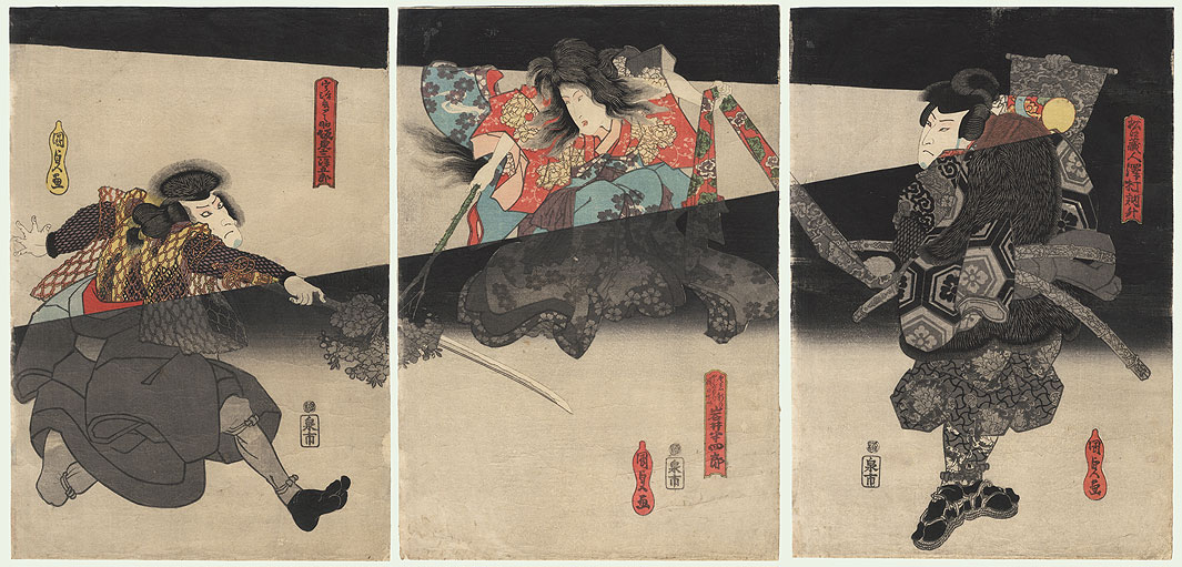 Leaping Beauty and Supernatural Light, 1834 by Toyokuni III/Kunisada (1786 - 1864)