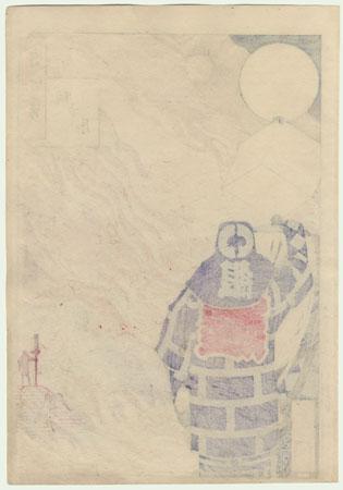Moon and Smoke  by Yoshitoshi (1839 - 1892)