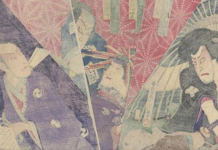 Scenes from the 47 Ronin by Kunichika (1835 - 1900)