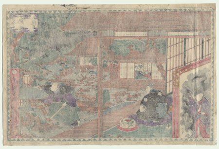 The 47 Ronin, Act 2: Wakasanosuke's Mansion: The Pine-cutting Scene, 1854  by Kuniyoshi (1797 - 1861)