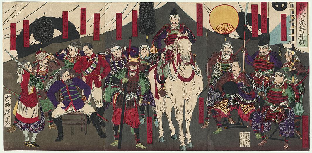 Total War Shogun 2 Clan Shimazu Part 1 By Zero Zeed - YouTube