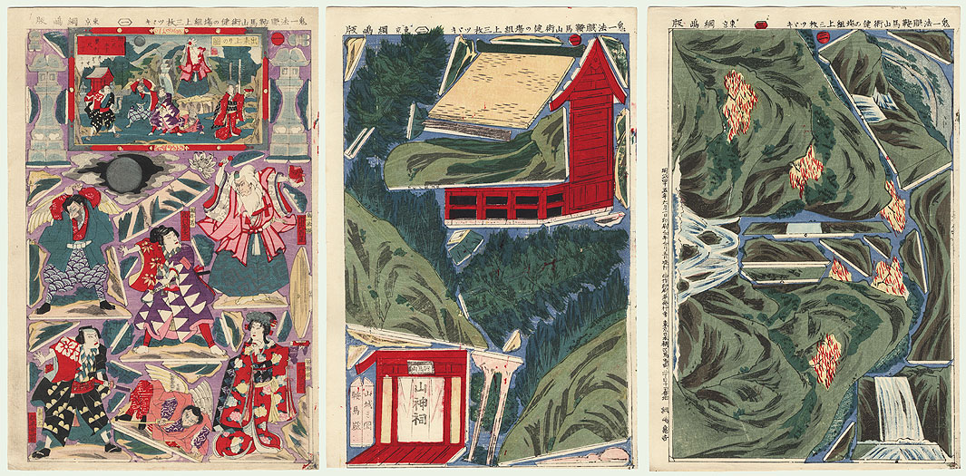 Ushiwakamaru Training with Tengu Paper Model Set, 1912 by Tsunajima Kamekichi (active Meiji era)