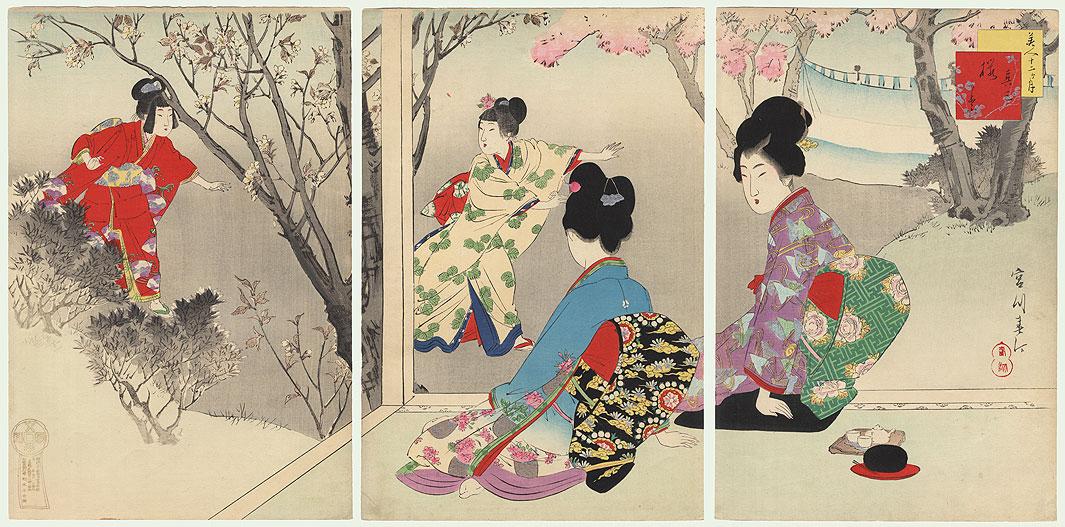 March: Playing under the Cherry Blossoms by Miyagawa Shuntei (1873 - 1914)