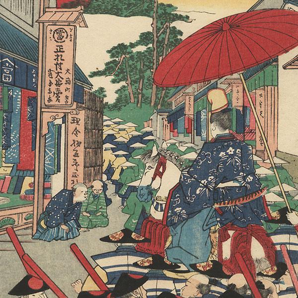 Narumi by Kunitsuna II (1829 - 1874)