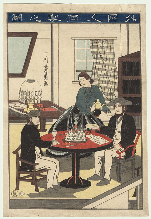 A Foreigner's Wine Party, 1861 by Yoshikazu (active circa 1850 - 1870)