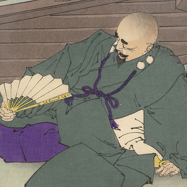Gen'i in Thought by Yoshitoshi (1839 - 1892)