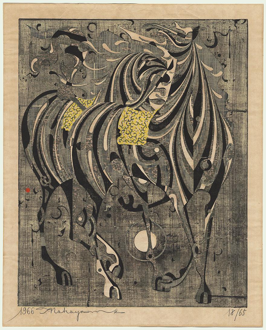 Two Horses, 1966 by Tadashi Nakayama (born 1927)
