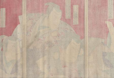 Man with a Petition by Sadanobu II (1848 - 1940)