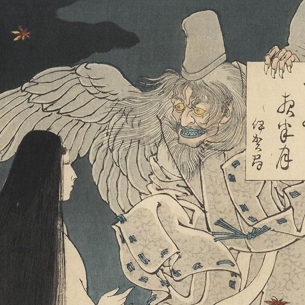 Mt. Yoshino Midnight Moon by Yoshitoshi (1839 - 1892)