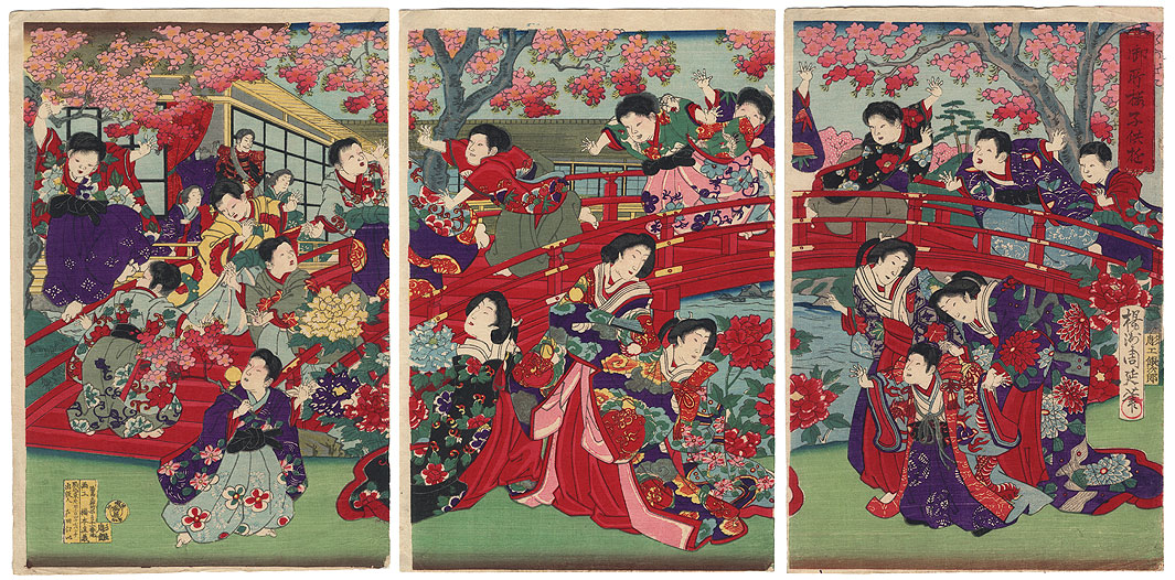 Children Playing on a Bridge, 1877 by Chikanobu (1838 - 1912)