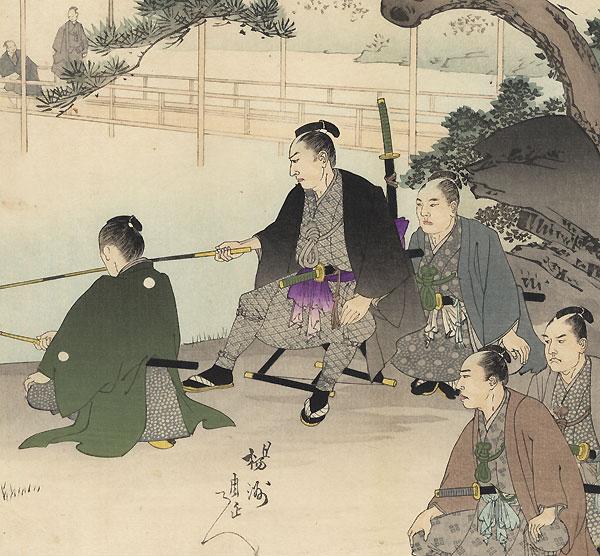 Fishing at Kameido Tenjin Shrine, 1897 by Chikanobu (1838 - 1912)