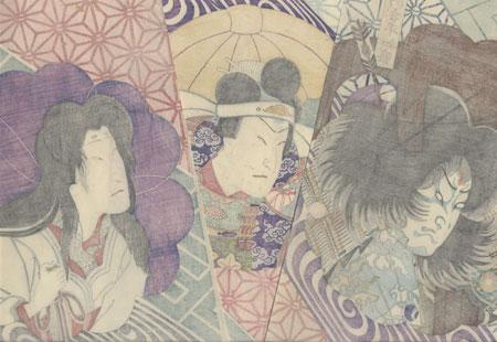 Taira no Tomomori, Minamoto no Yoshitsune, and Suke no Tsubone, 1867 by Yoshitoshi (1839 - 1892)