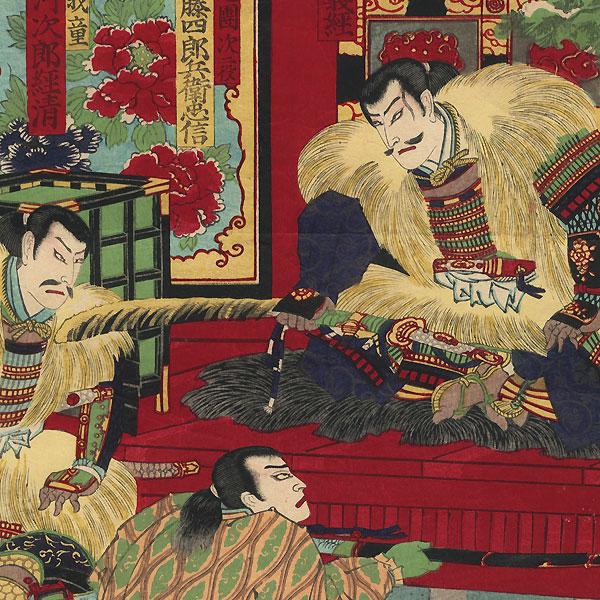Yoshitsune in Danger at Mt. Yoshino, 1885 by Chikanobu (1838 - 1912)