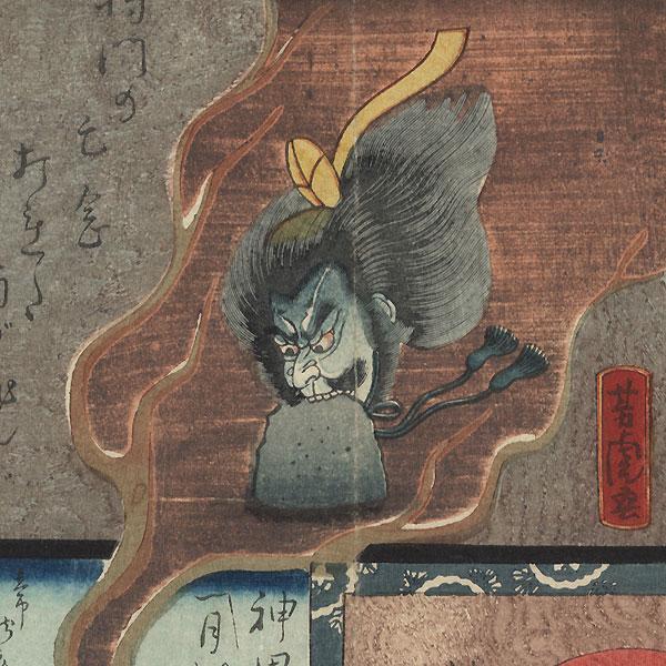 Ka Brigade, Eighth Group, Kanda: Onoe Kikugoro III as Soma no Takiyasha-hime by Toyokuni III/Kunisada (1786 - 1864)