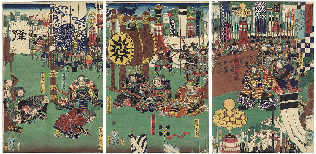 The Surrender of Abe no Muneto and His Retainers, from the Former Taiheiki, 1864 by Yoshitoshi (1839 - 1892)