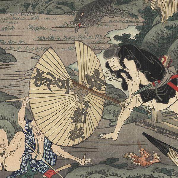 47 Ronin, Act 5: The Yamazaki Highway by Hokusai (1760 - 1849)