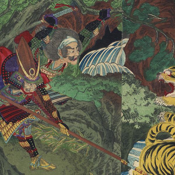 Kato Kiyomasa on the Korean Campaign by Koyama Chikusai (Meiji era)