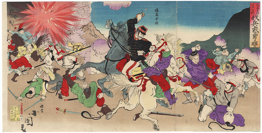Fighting the Chinese during the Sino-Japanese War, 1894 by Kokunimasa (1874 - 1944)