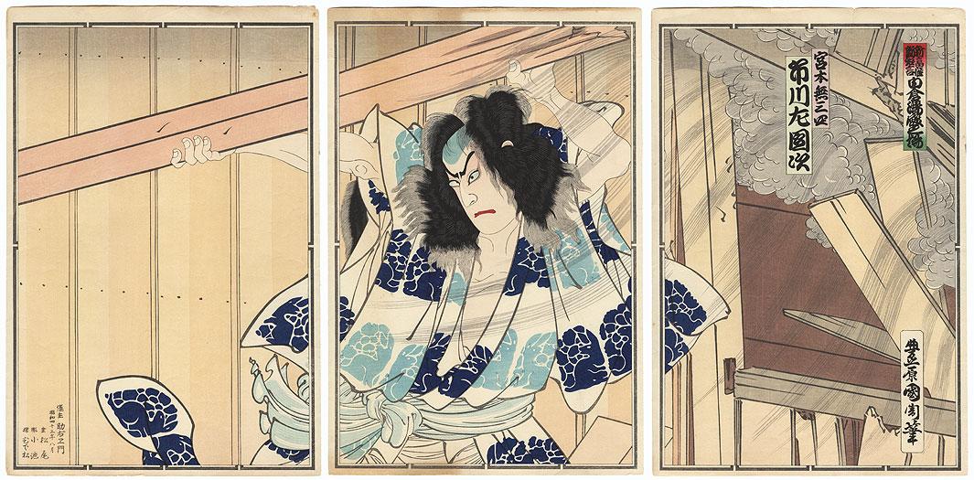 Ichikawa Sadanji I as Miyamoto Musashi, 1910 by Kunichika (1835 - 1900)