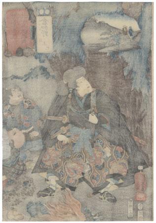 Kuragano: Jiraiya, 1852 by Kuniyoshi (1797 - 1861)