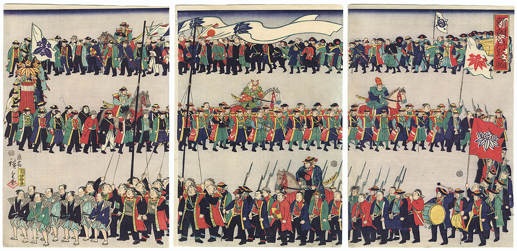 Procession of Yoritomo and His Troops, 1868 by Hiroshige II (1826 - 1869)