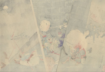Our Second Army Occupying the Battery at Motianling, 1894 by Toshiaki (1864 - 1921)
