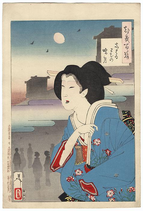 Theater District Dawn Moon by Yoshitoshi (1839 - 1892)