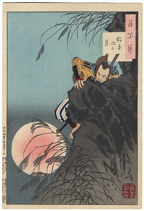 Inaba Mountain Moon  by Yoshitoshi (1839 - 1892)