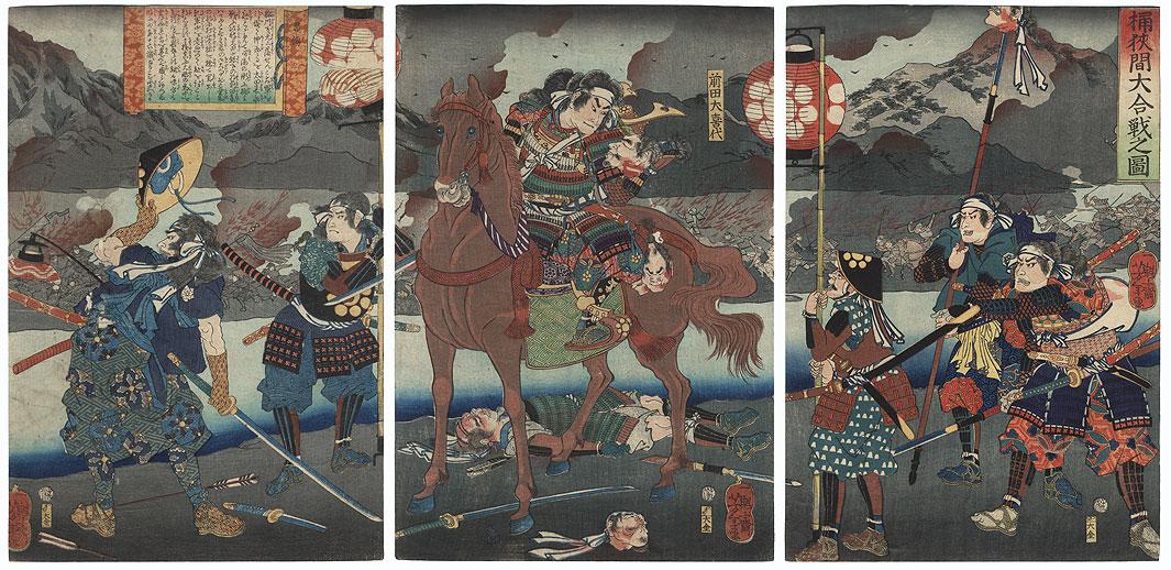 The Great Battle at Okehazama, 1864 by Yoshitoshi (1839 - 1892)
