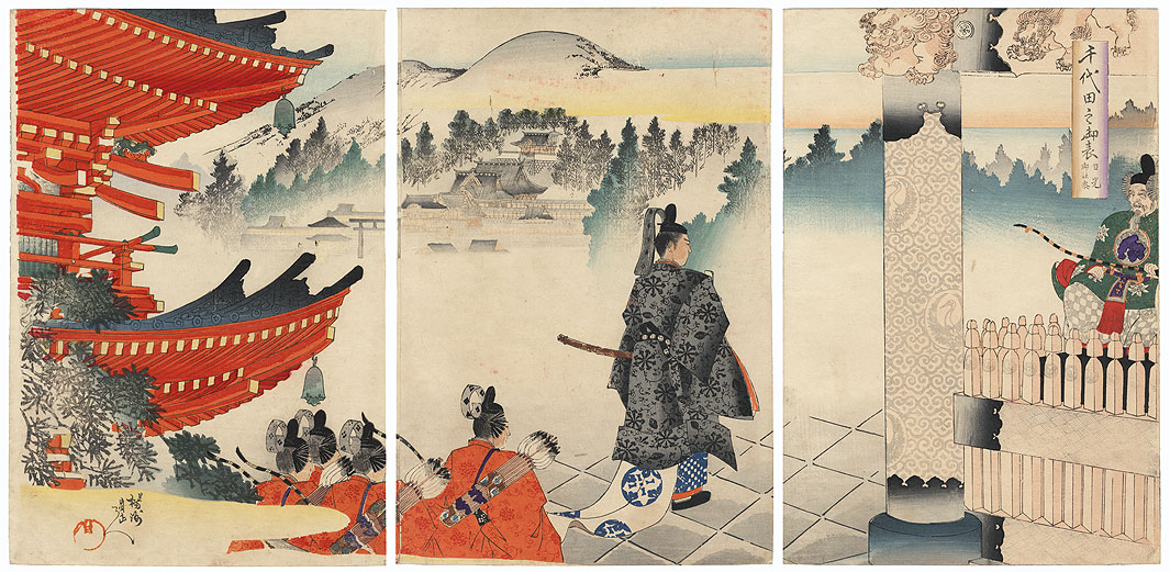 Visit to Nikko Shrine by Chikanobu (1838 - 1912)