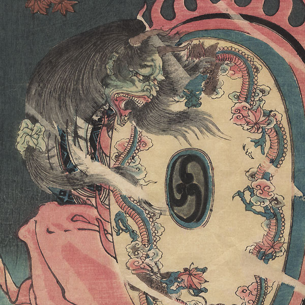 Clearing Weather of the Togakushi: Taira no Koremori Ason, 1868 by Yoshitoshi (1839 - 1892)