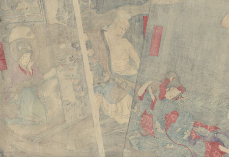 The Hag of the Lonely House, 1890 by Yoshiiku (1833 - 1904)