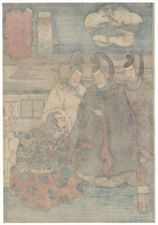 Omiya: Abe no Muneto, 1852 by Kuniyoshi (1797 - 1861)