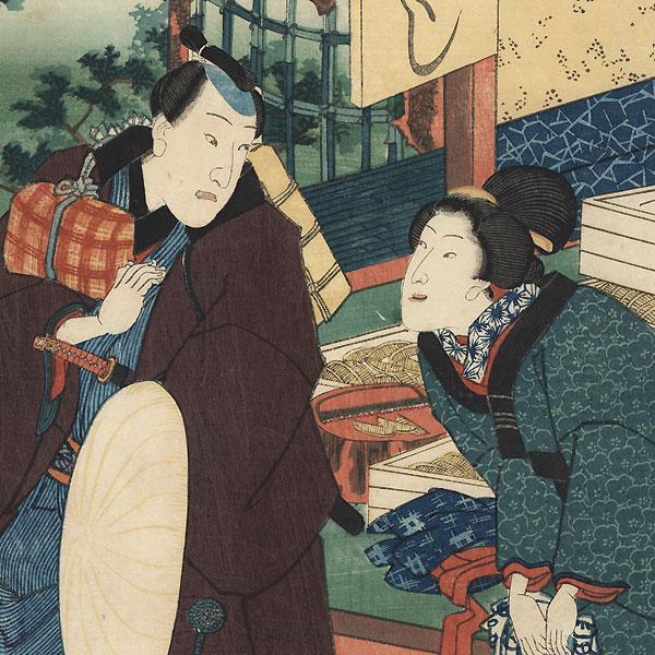 Narai: Oroku and Zenkichi, 1852 by Kuniyoshi (1797 - 1861)