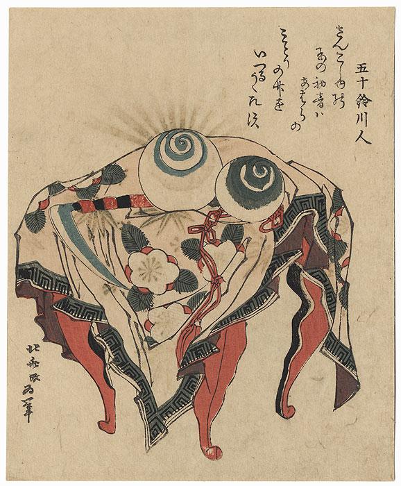 Fuijwara Clan Surimono by Hokusai (1760 - 1849)
