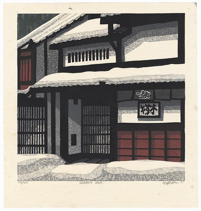 Kurama Snow, 1987 by Clifton Karhu (1927 - 2007)