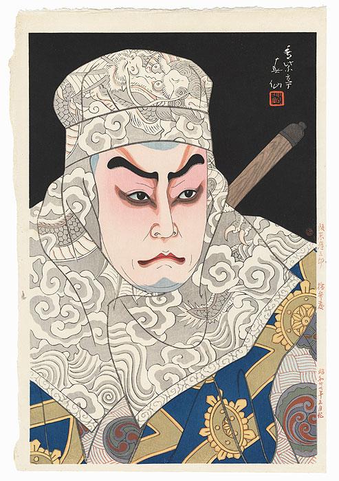 Bando Hikosaburo VII as Benkei, circa 1952 by Shunsen  (1762 - circa 1830)