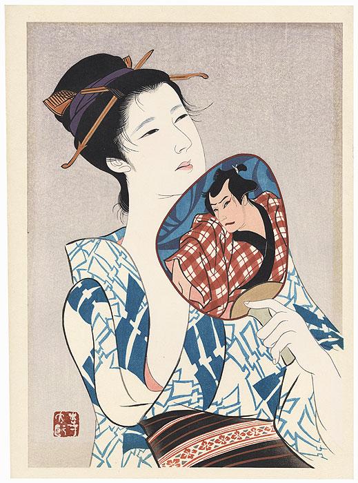 Cool Breeze, 1976 by Iwata Sentaro (1901 - 1974)