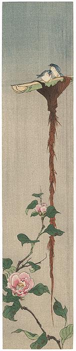 Rain and Birds by Koho Shoda (1871 - 1946)