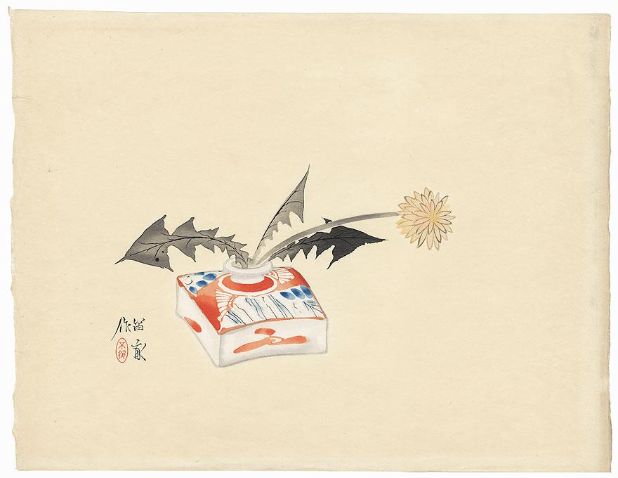 Ultimate Clearance - $14.50 by Nishizawa Tekiho (1889 - 1965)