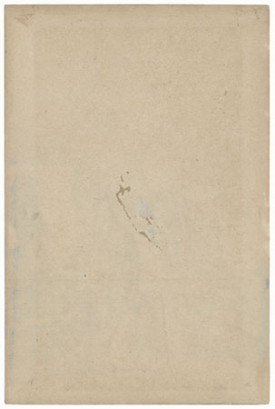 Saint Mayowa (Mayo sonja) Says Indecisiveness Is Unprofitable by Kuniyoshi (1797 - 1861)