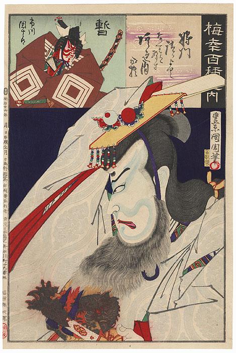 Onoe Baiko V as Taira no Masakado and Ichikawa Danjuro as Shibaraku, 1893 by Kunichika (1835 - 1900)