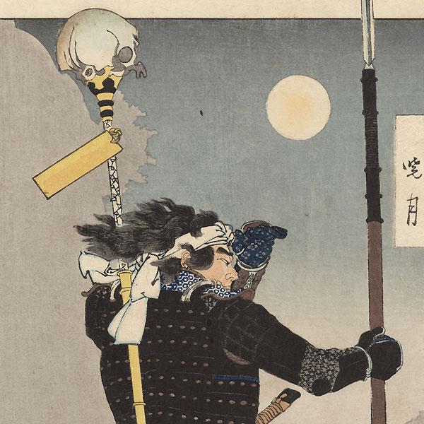 Mount Tobisu Dawn Moon by Yoshitoshi (1839 - 1892)